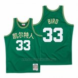 Camiseta Boston Celtics Larry Bird #33 Chinese New Year 2019 Verde