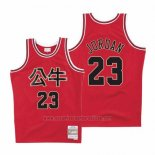 Camiseta Chicago Bulls Michael Jordan #23 Chinese New Year 2019 Rojo